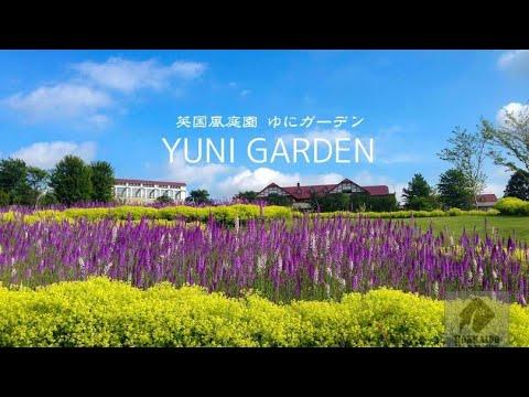 『北海道夕張郡由仁町』の動画を楽しもう!