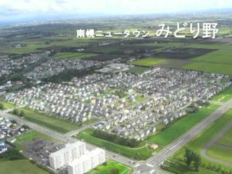 『北海道空知郡南幌町』の動画を楽しもう!