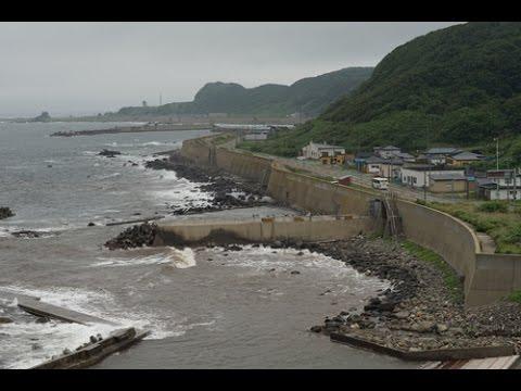 『北海道奥尻郡奥尻町』の動画を楽しもう!