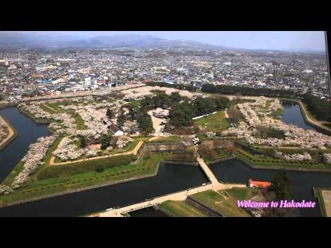 『北海道函館市』の動画を楽しもう!