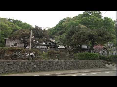 『北海道檜山郡上ノ国町』の動画を楽しもう!