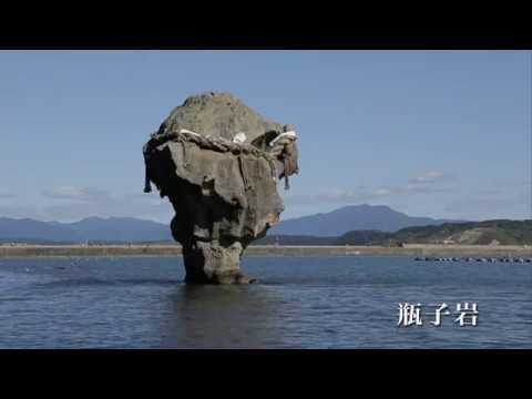 『北海道檜山郡江差町』の動画を楽しもう!