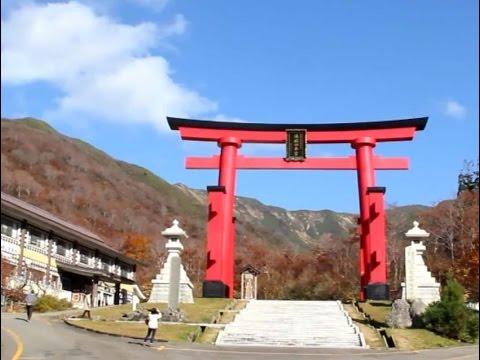 『山形県鶴岡市』の動画を楽しもう!
