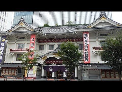 『東京都中央区』の動画を楽しもう!