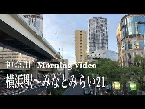 『神奈川県横浜市西区』の動画を楽しもう!