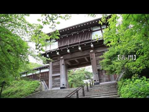 『秋田県秋田市』の動画を楽しもう!