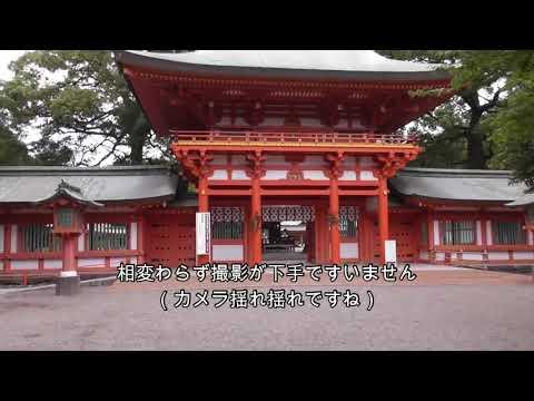『埼玉県さいたま市大宮区』の動画を楽しもう!