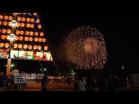 『富山県魚津市』の動画を楽しもう!