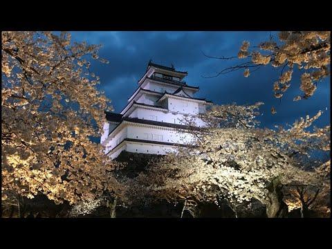 『福島県会津若松市』の動画を楽しもう!