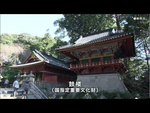 『静岡県静岡市駿河区』の動画を楽しもう!