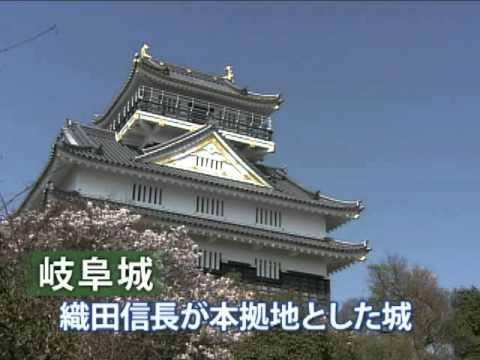 『岐阜県岐阜市』の動画を楽しもう!