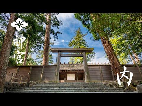 『三重県伊勢市』の動画を楽しもう!