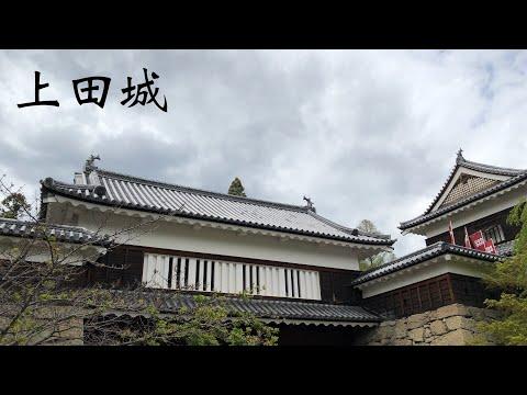 『長野県上田市』の動画を楽しもう!