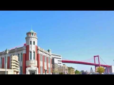 『福岡県北九州市若松区』の動画を楽しもう!