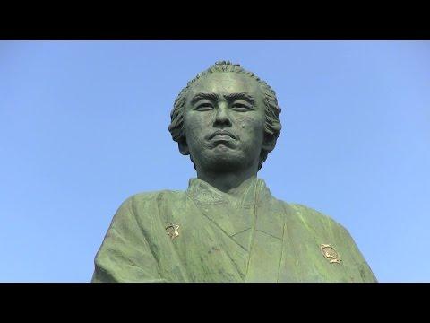 『高知県高知市』の動画を楽しもう!
