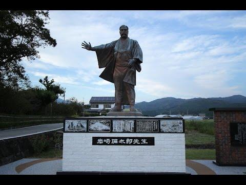 『高知県安芸市』の動画を楽しもう!