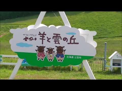 『北海道士別市』の動画を楽しもう!