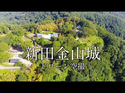 『群馬県太田市』の動画を楽しもう!