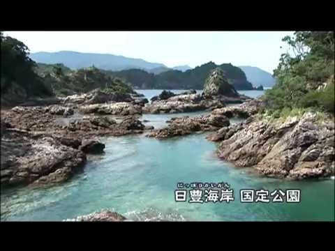 『宮崎県延岡市』の動画を楽しもう!