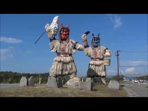 『秋田県男鹿市』の動画を楽しもう!
