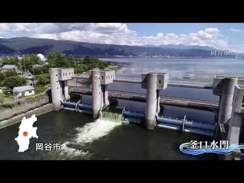 『長野県岡谷市』の動画を楽しもう!