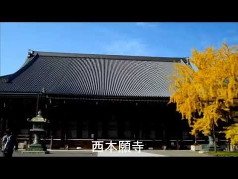 『京都府京都市下京区』の動画を楽しもう!