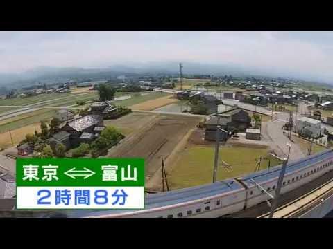 『富山県滑川市』の動画を楽しもう!