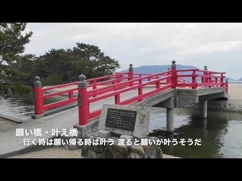 『香川県さぬき市』の動画を楽しもう!