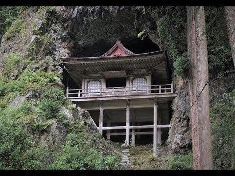 『鳥取県八頭郡若桜町』の動画を楽しもう!