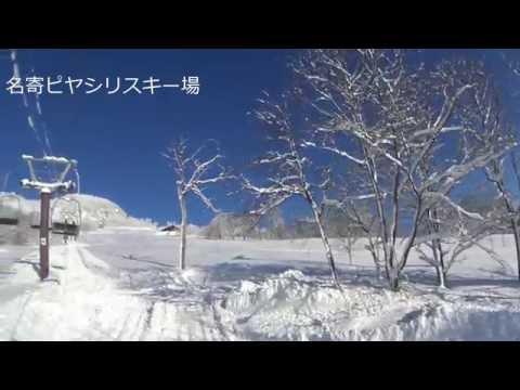 『北海道名寄市』の動画を楽しもう!