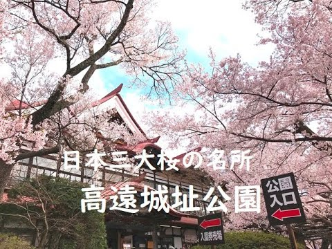 『長野県伊那市』の動画を楽しもう!