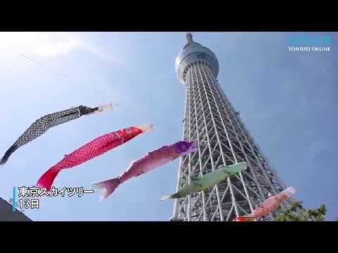 『東京都墨田区』の動画を楽しもう!
