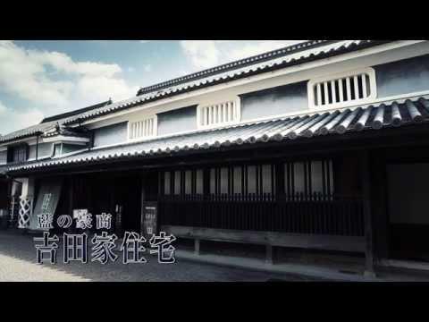 『徳島県美馬市』の動画を楽しもう!