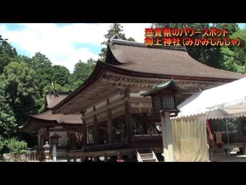 『滋賀県野洲市』の動画を楽しもう!