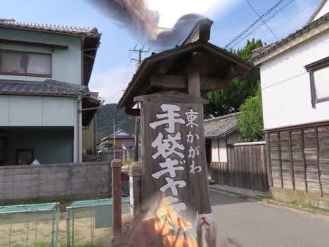 『香川県東かがわ市』の動画を楽しもう!