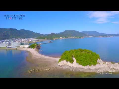 『香川県小豆郡土庄町』の動画を楽しもう!