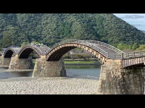 『山口県岩国市』の動画を楽しもう!