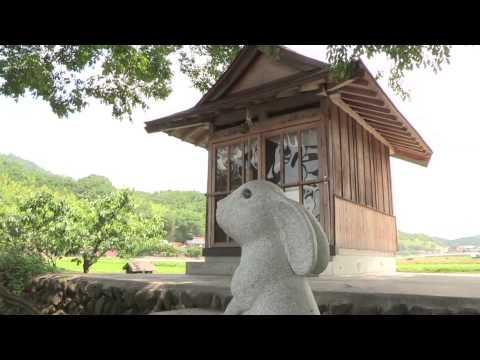 『鳥取県八頭郡八頭町』の動画を楽しもう!