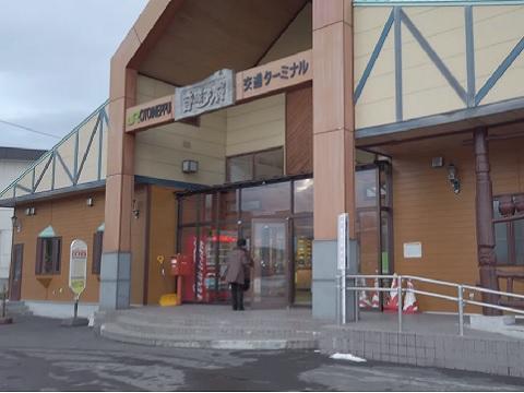 『北海道中川郡音威子府村』の動画を楽しもう!
