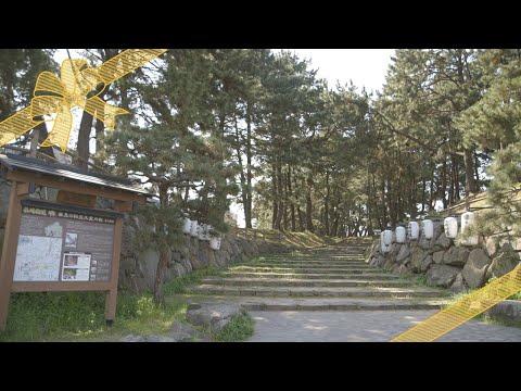 『福岡県北九州市八幡西区』の動画を楽しもう!