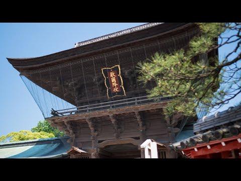 『福岡県福岡市東区』の動画を楽しもう!