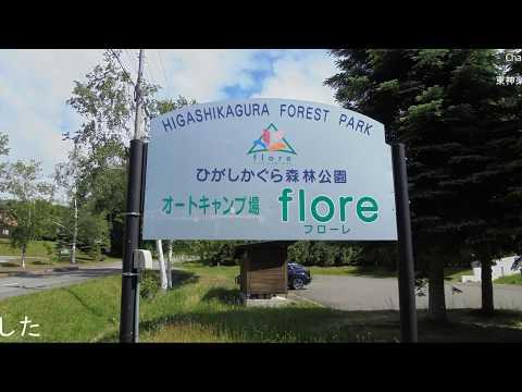 『北海道上川郡東神楽町』の動画を楽しもう!