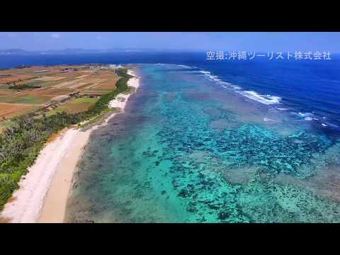 『沖縄県うるま市』の動画を楽しもう!