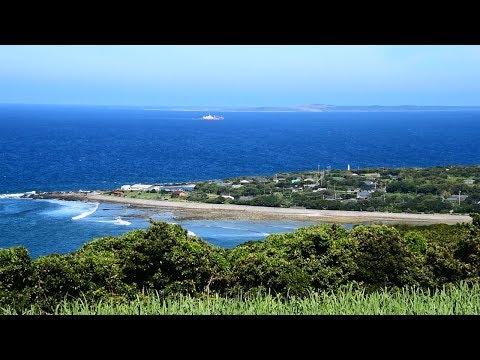 『鹿児島県西之表市』の動画を楽しもう!