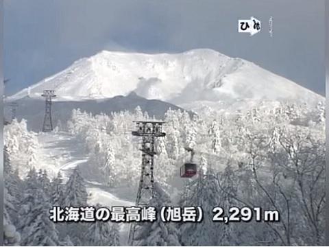 『北海道上川郡東川町』の動画を楽しもう!