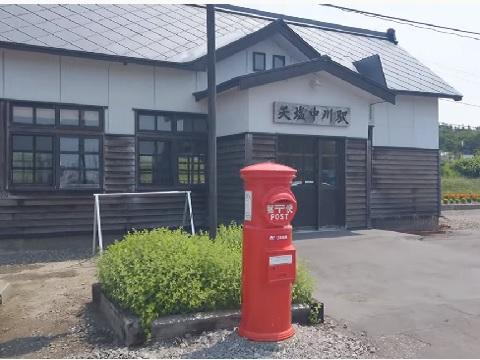 『北海道中川郡中川町』の動画を楽しもう!