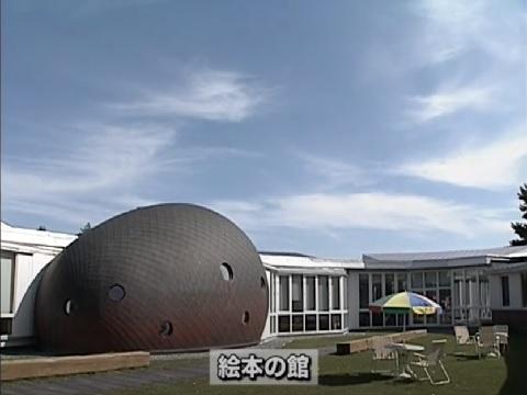 『北海道上川郡剣淵町』の動画を楽しもう!