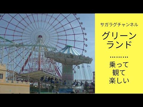 『熊本県荒尾市』の動画を楽しもう!