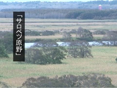 『北海道天塩郡幌延町』の動画を楽しもう!