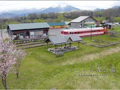 『北海道紋別郡西興部村』の動画を楽しもう!